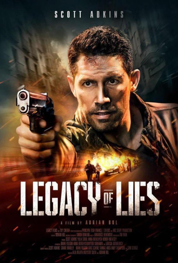 Наследие лжи (2020) DVDRIP