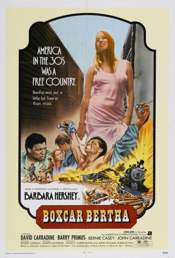 Берта по прозвищу «Товарный вагон» / Boxcar Bertha (1972)