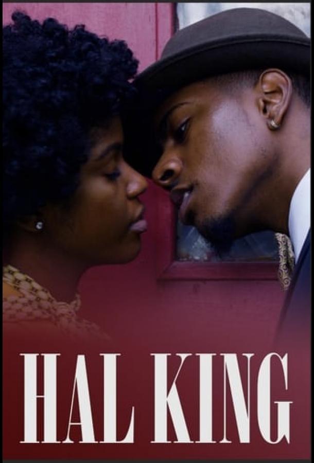 Hal King (2021) смотреть онлайн