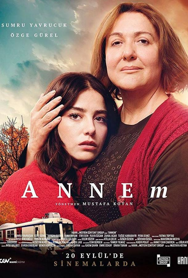 Сериал Моя мама (2019) смотреть онлайн 1 сезон