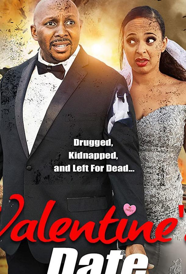 Свидание в День святого Валентина (2021) смотреть онлайн в хорошем качестве