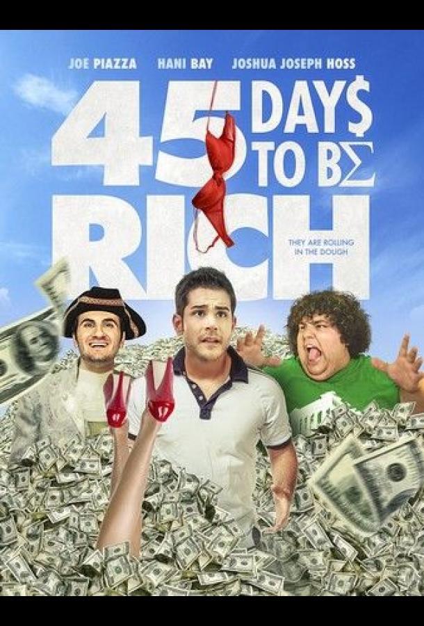 45 дней до богатства (2021) смотреть бесплатно онлайн