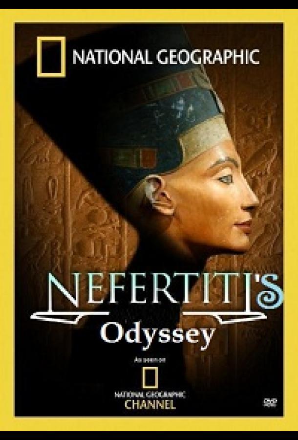 National Geographic. Одиссея Нефертити (2007) смотреть онлайн
