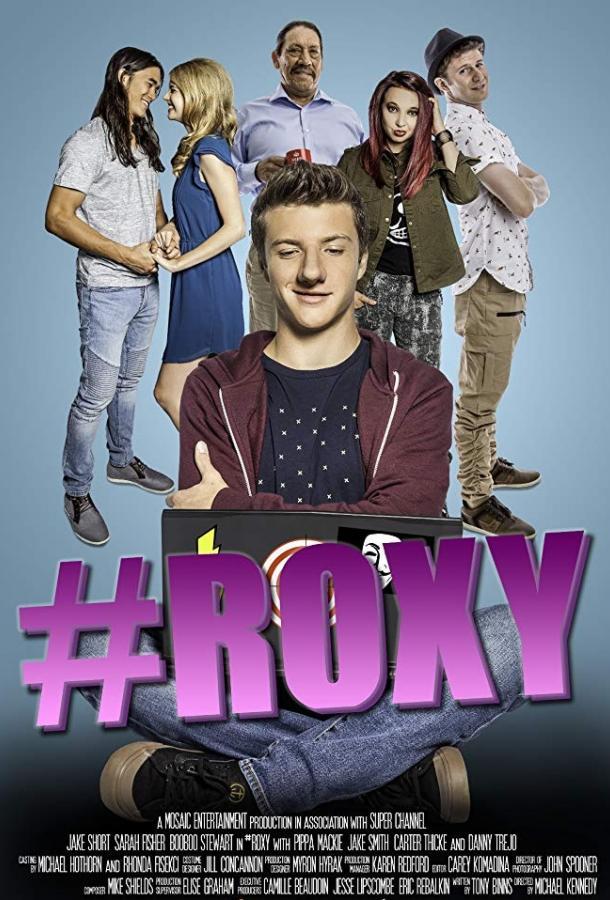 #Рокси / #Roxy (2018)