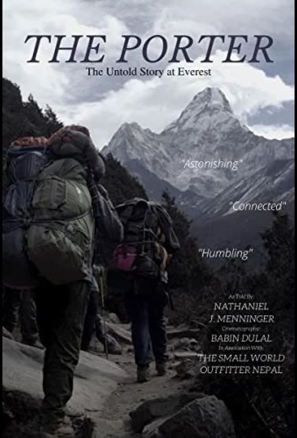 Носильщики: Нерассказанная история на Эвересте (2020)