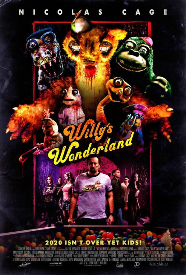 Страна чудес Вилли (2021) смотреть онлайн