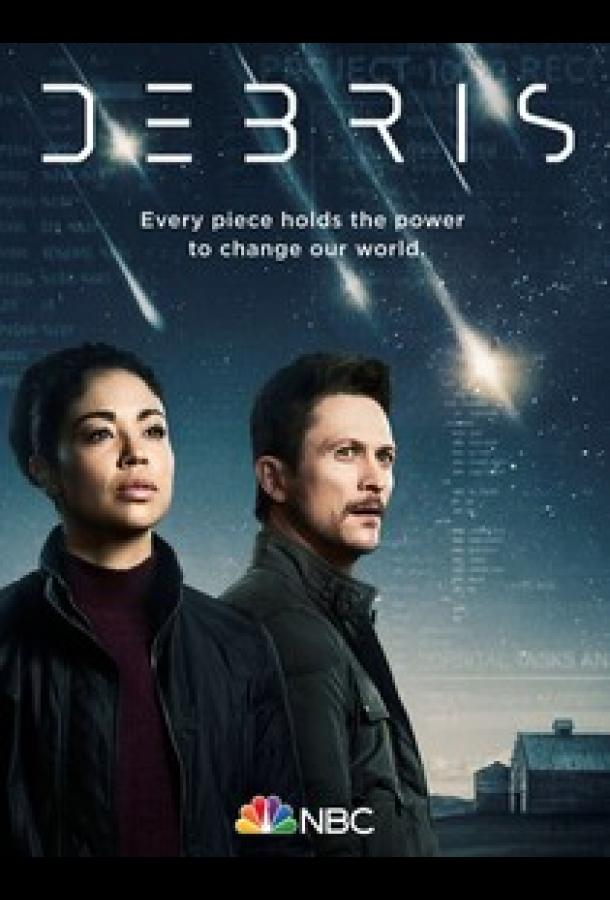 Обломки (2021) смотреть онлайн 1 сезон все серии подряд в хорошем качестве