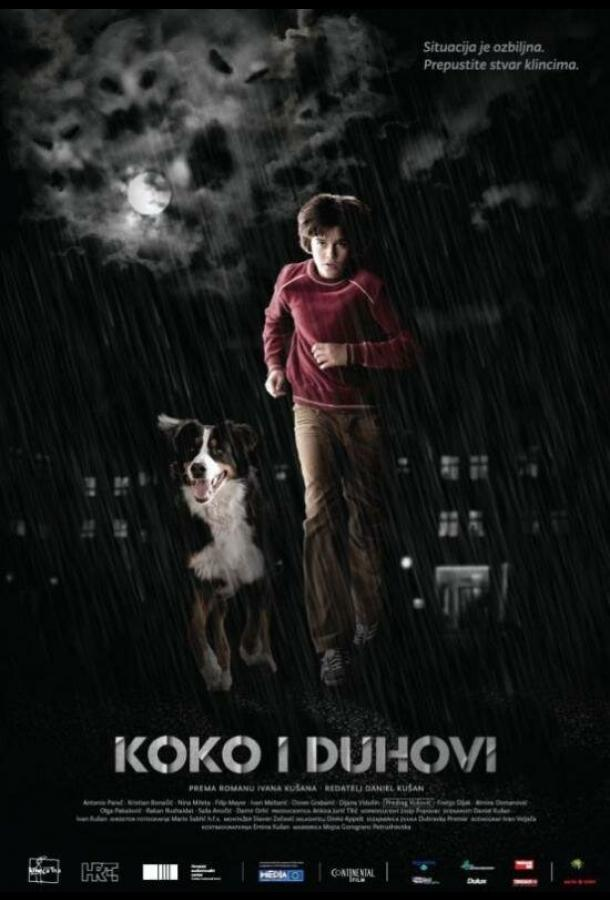 Коко и призраки (2011) смотреть онлайн