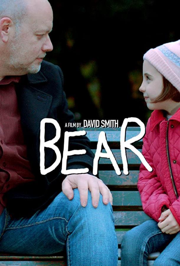 Медведь (2019) смотреть онлайн