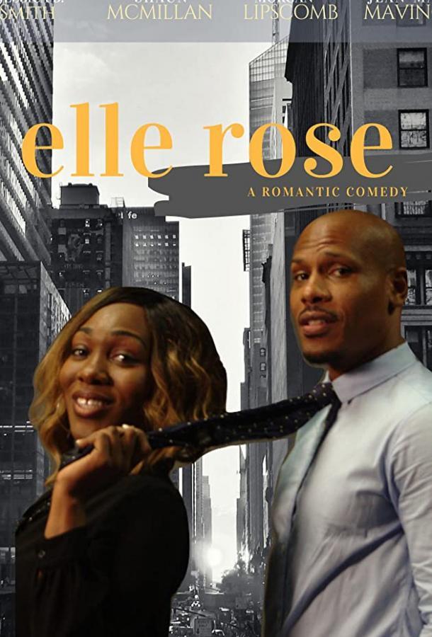 Эль Роуз (2020)