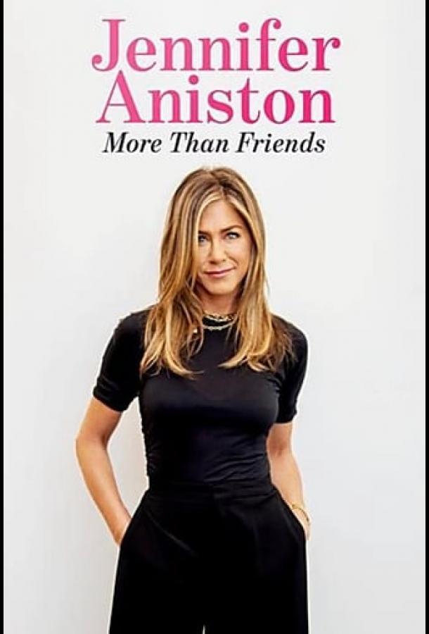 Дженнифер Энистон: Больше чем друзья (2020) смотреть онлайн