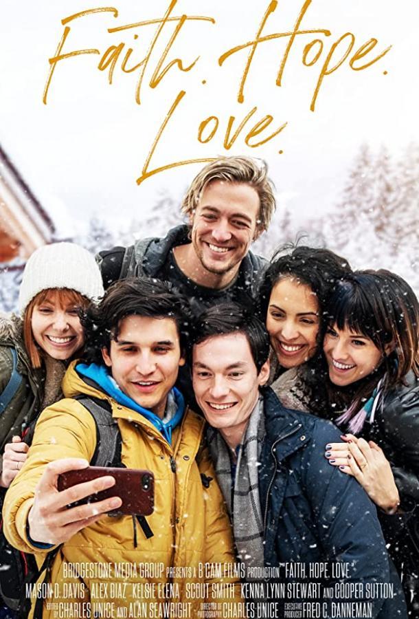 Вера. Надежда. Любовь (2021) смотреть онлайн