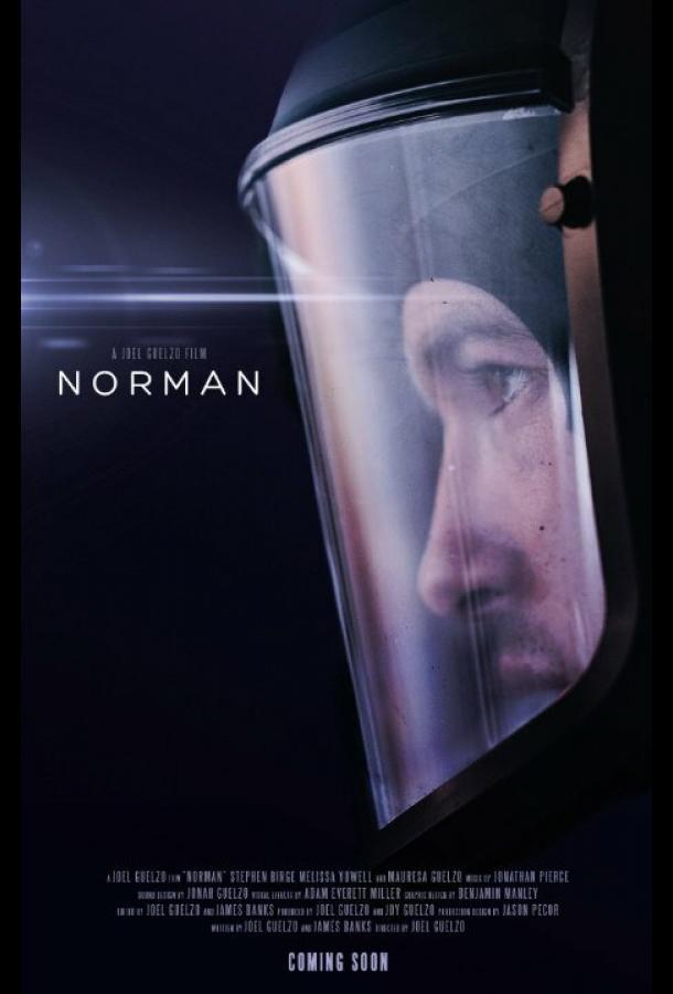 Норман (2021) смотреть онлайн