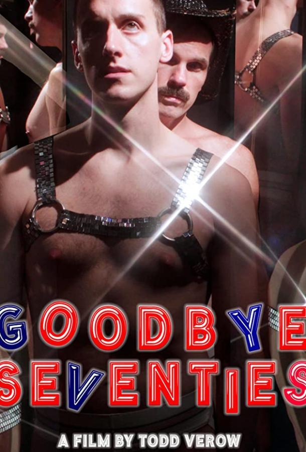 Goodbye Seventies (2020) смотреть онлайн