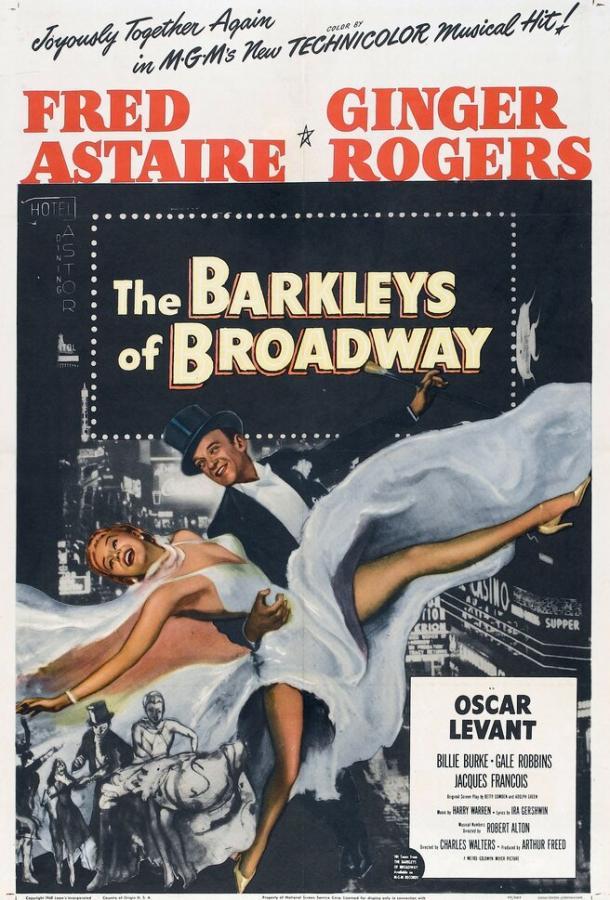 Парочка Баркли с Бродвея (1949)