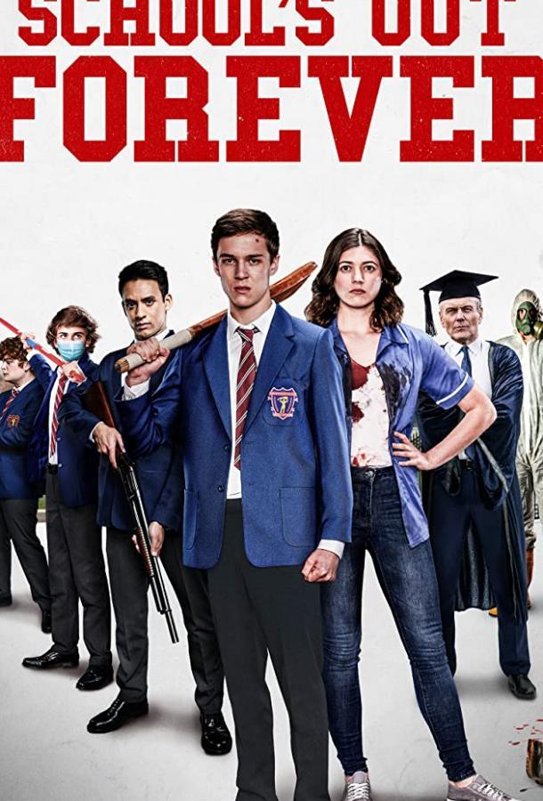 Школа навсегда (2021) смотреть онлайн