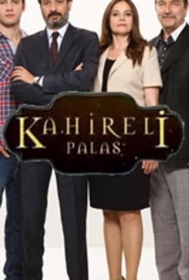 Сериал Каирский дворец (2013) смотреть онлайн 1 сезон
