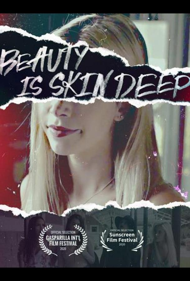 Красота обманчива (2021) смотреть онлайн