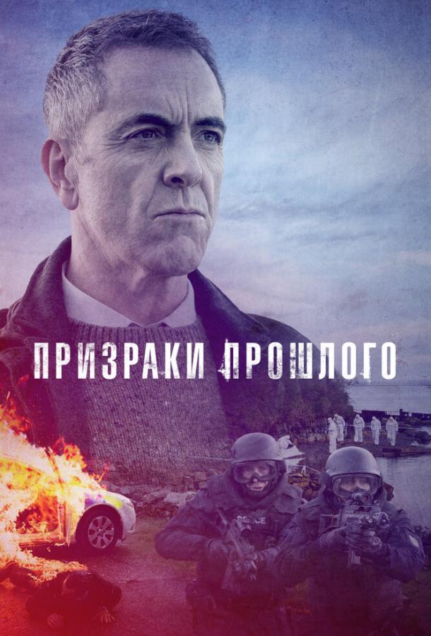 Сериал Призраки прошлого (2020) смотреть онлайн 1 сезон
