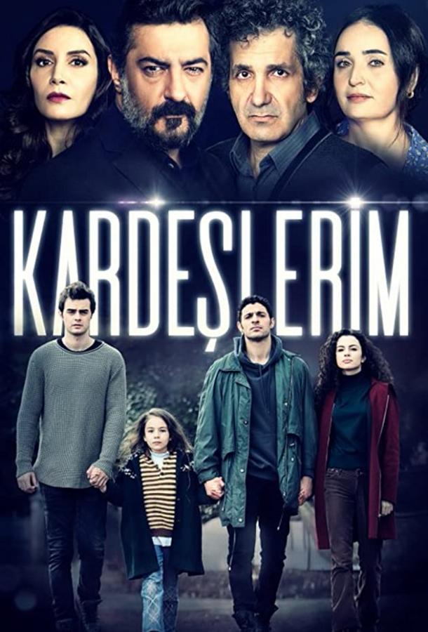 Мои братья / Братья и сестры / Kardeslerim (2021) смотреть онлайн 1 сезон