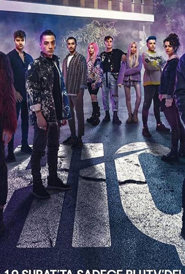 Сериал Ничто (2021) смотреть онлайн 1 сезон