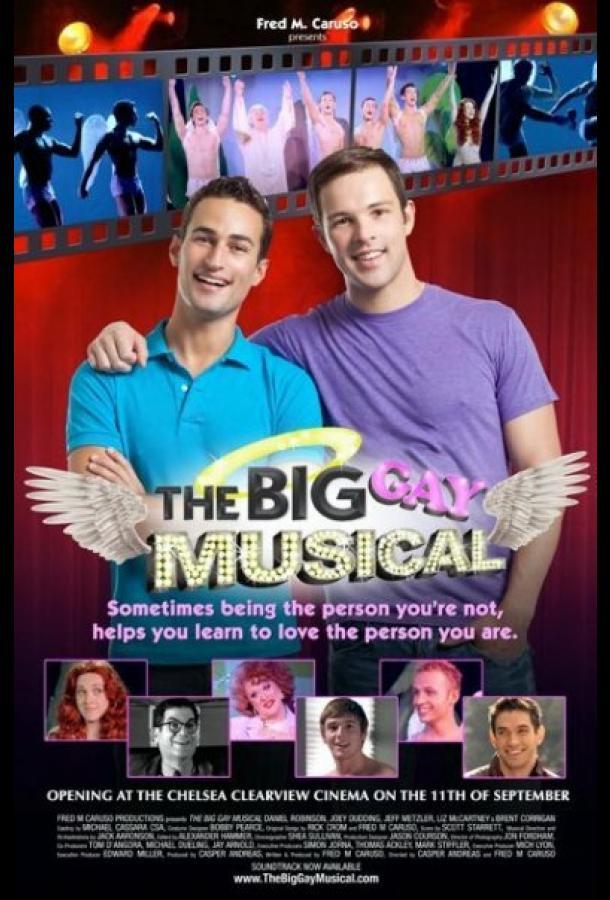 Большой веселый мюзикл / The Big Gay Musical (2009)
