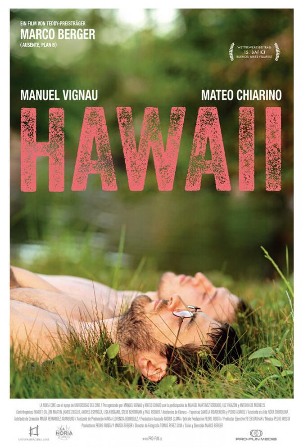 Гавайи / Hawaii (2013)