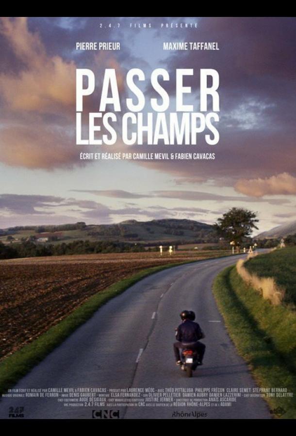 Пересекая поля / Passer les champs (2015)