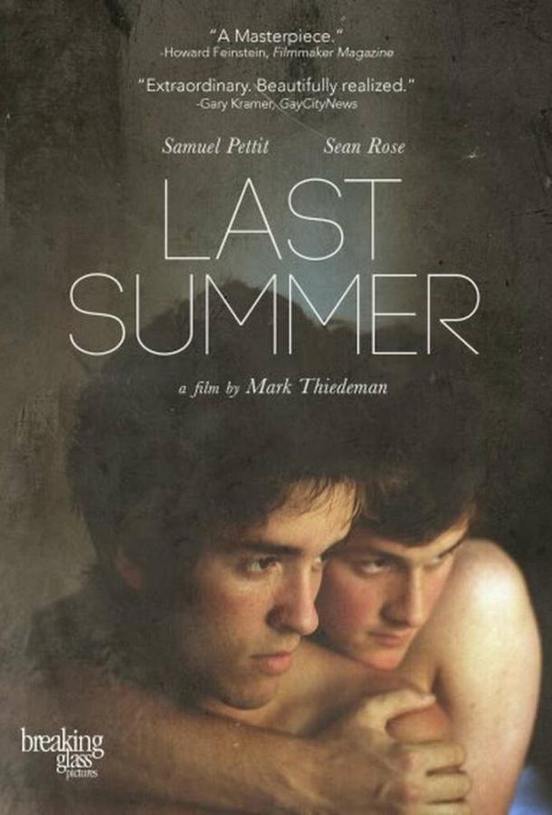 Последнее лето (2013) смотреть онлайн