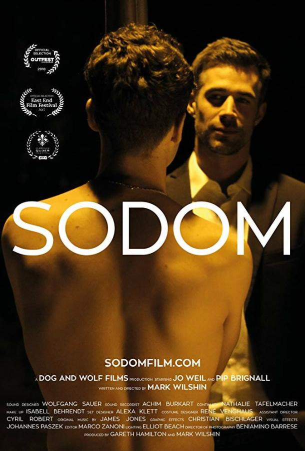 Содом (2017) смотреть онлайн