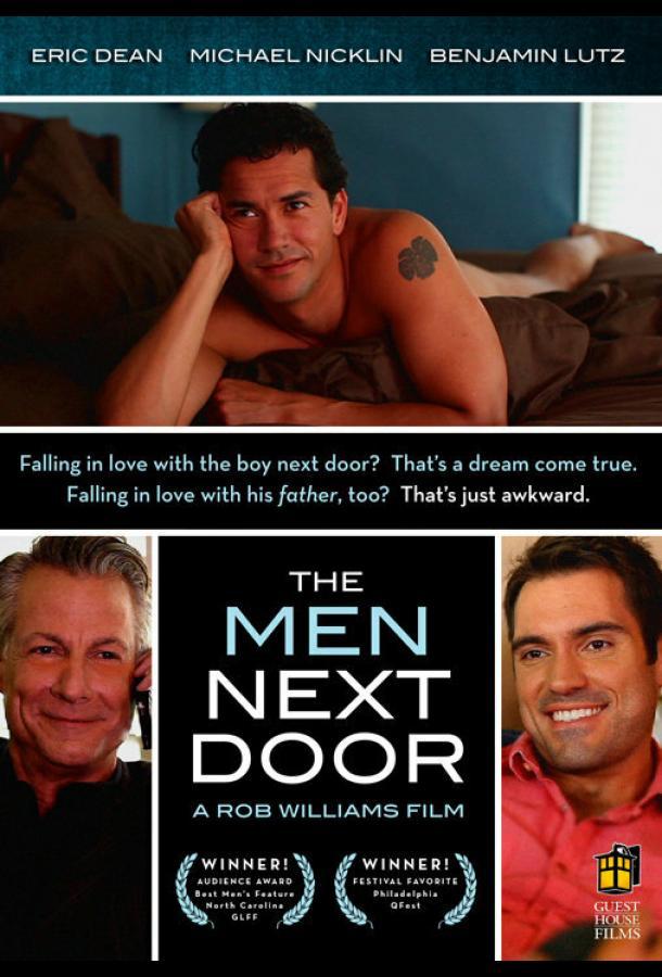 Мужчины по соседству (2012) смотреть онлайн