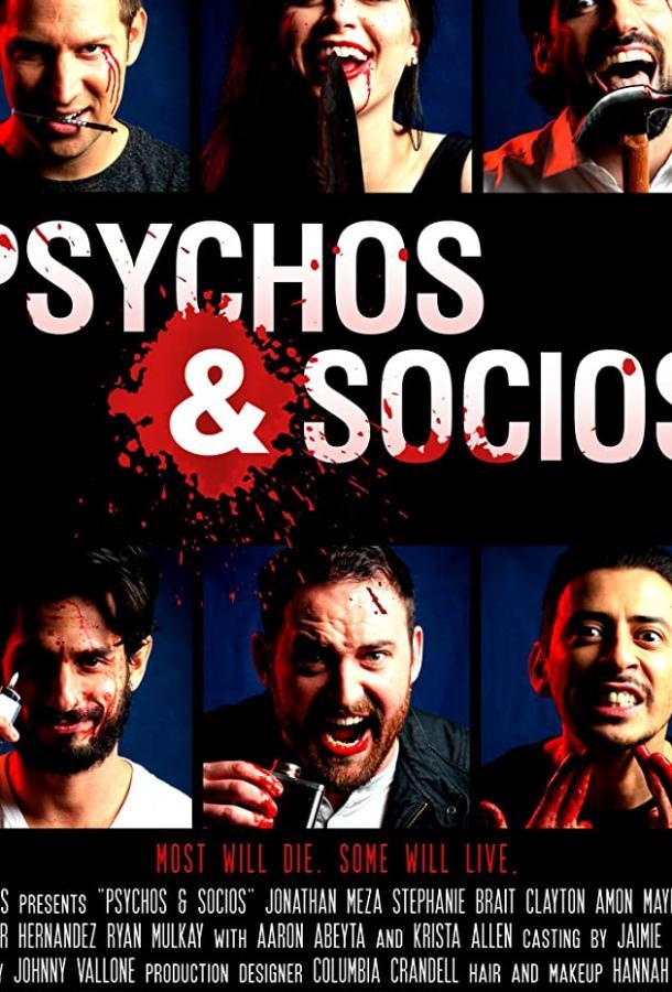 Психопаты и социопаты (2020) смотреть онлайн