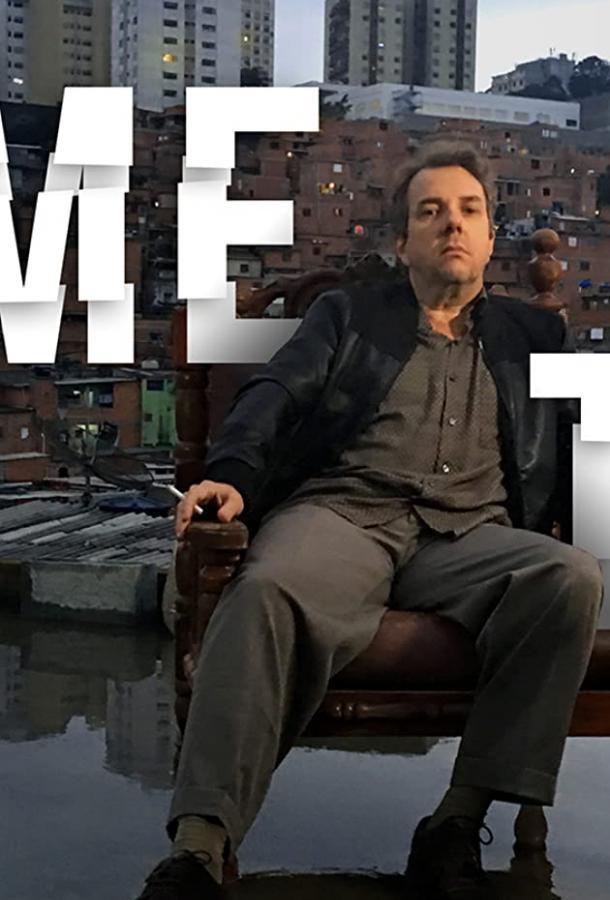 Сериал Время преступления (2017) смотреть онлайн 1 сезон