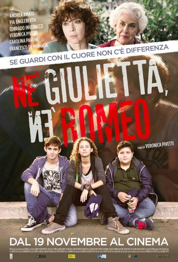 Ни Джульетта, ни Ромео (2015) смотреть онлайн