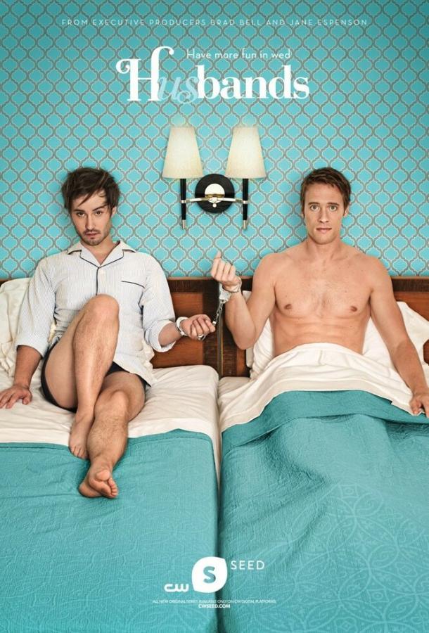 Сериал Супруги (2011) смотреть онлайн 1-3 сезон