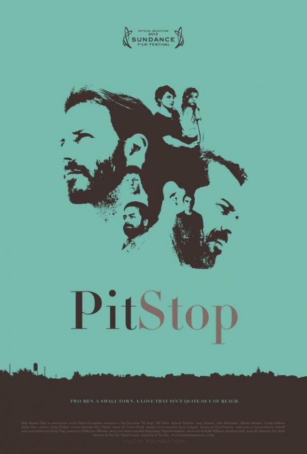 Пит-стоп (2013) смотреть онлайн