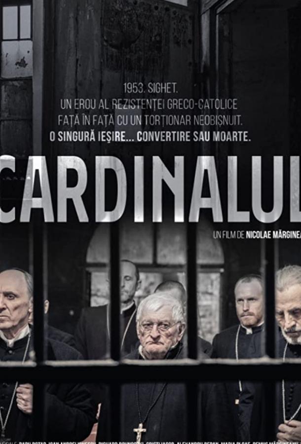 Кардинал (2019) смотреть онлайн