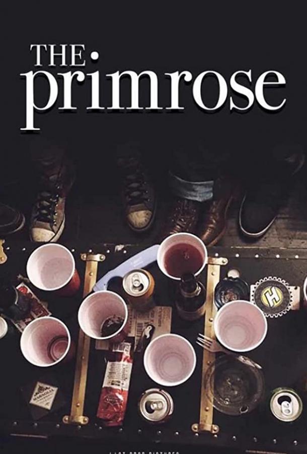 Примроуз (2018) смотреть онлайн