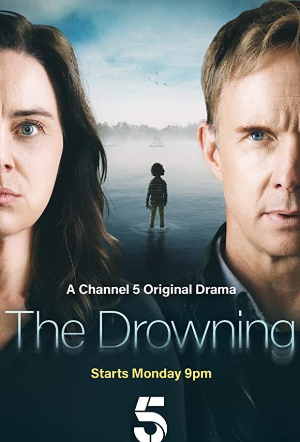 Утонувший / Утонувшие (2021)