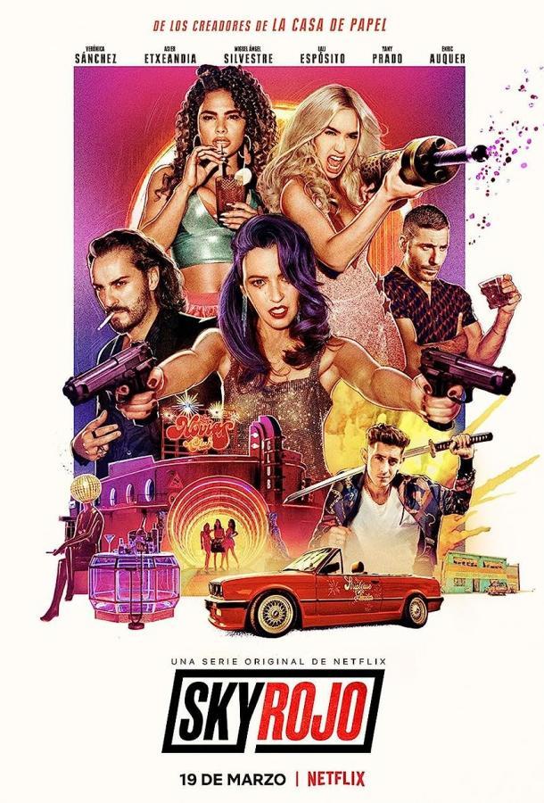 Красный дерматин / Sky Rojo (2021)