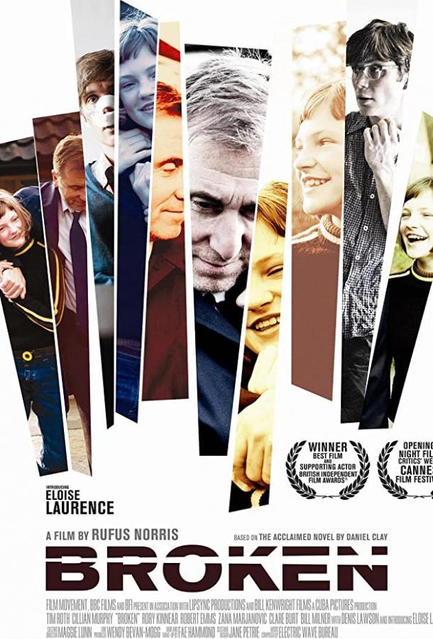 Сломленные (2012) BD