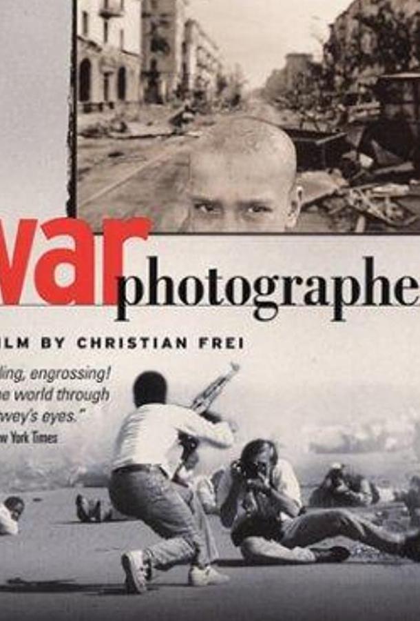 Военный фотограф (2001) HD
