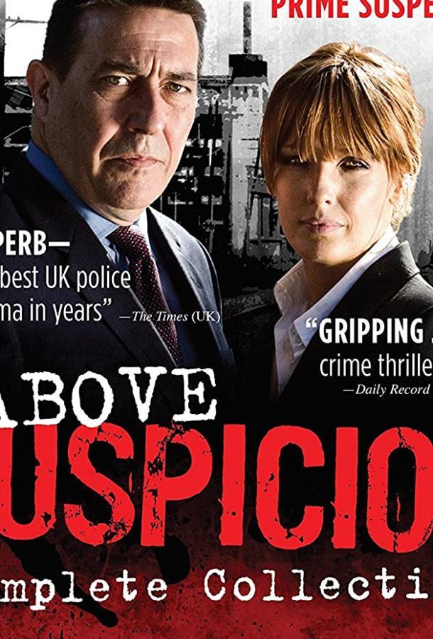 Вне подозрений / Above Suspicion (2009) смотреть онлайн 1-4 сезон