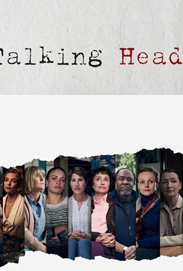 Говорящие головы Алана Беннетта / Alan Bennett's Talking Heads (2020)