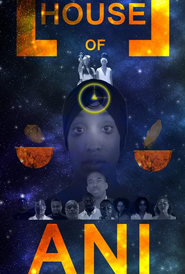 Дом Ани / House of Ani (2019) смотреть онлайн