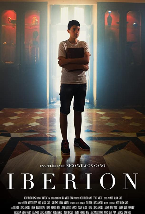 Иберион (2019) смотреть бесплатно онлайн