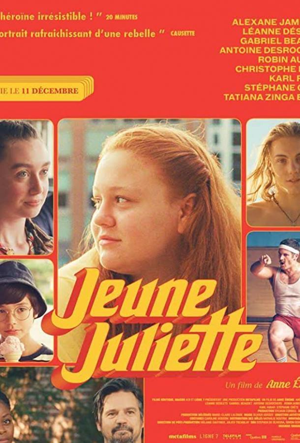 Юная Джульетта 2019 смотреть онлайн в хорошем качестве