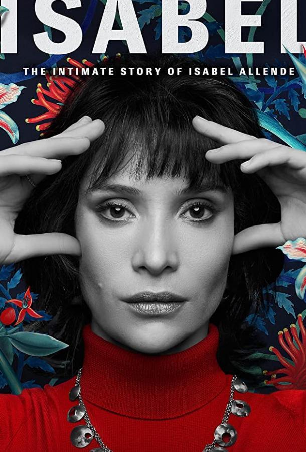 Isabel: La Historia ntima de la Escritora Isabel Allende 2021 смотреть онлайн 1 сезон все серии подряд в хорошем качестве