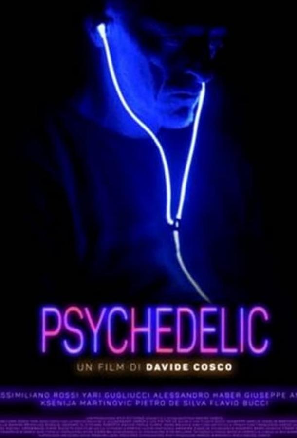 Психоделия 2021 смотреть онлайн в хорошем качестве