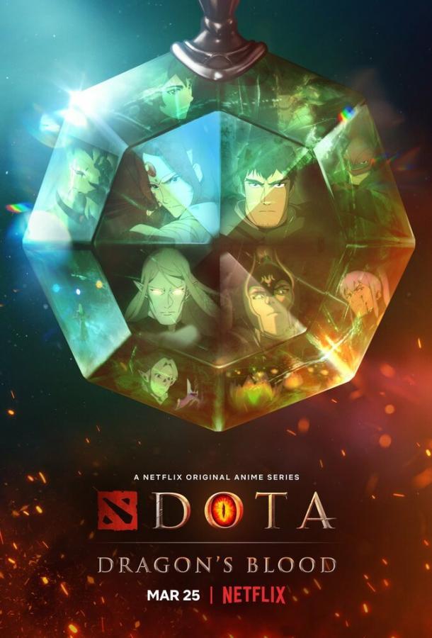 DOTA: Кровь дракона (2021) смотреть онлайн 1 сезон все серии подряд в хорошем качестве